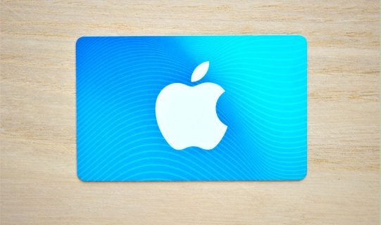 IDrop News $200 Apple Store Gift Card Giveaway