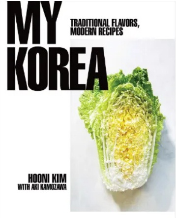 My Korea Traditional Flavors Modern Recipes Giveaway